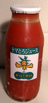 tomatoro.jpg