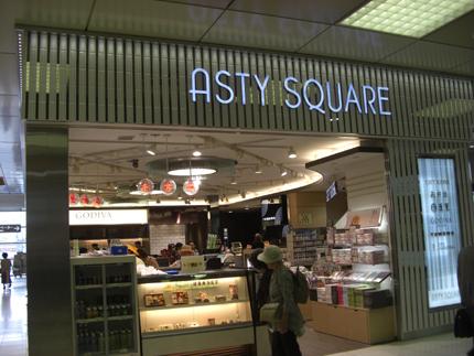 asty.jpg