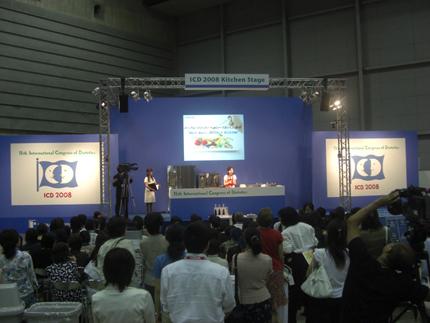 icd2.jpg