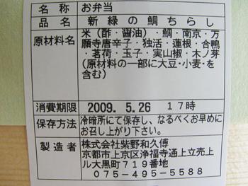 b41.jpg